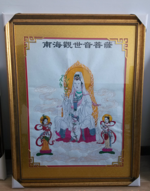 The Buddha Embroidery products