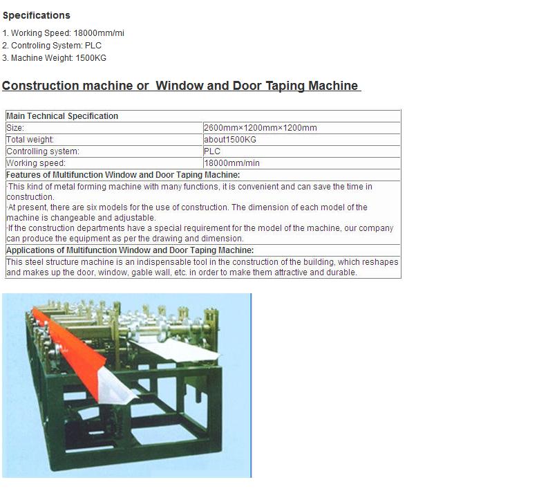 Construction machine or Window and Door Taping Machine