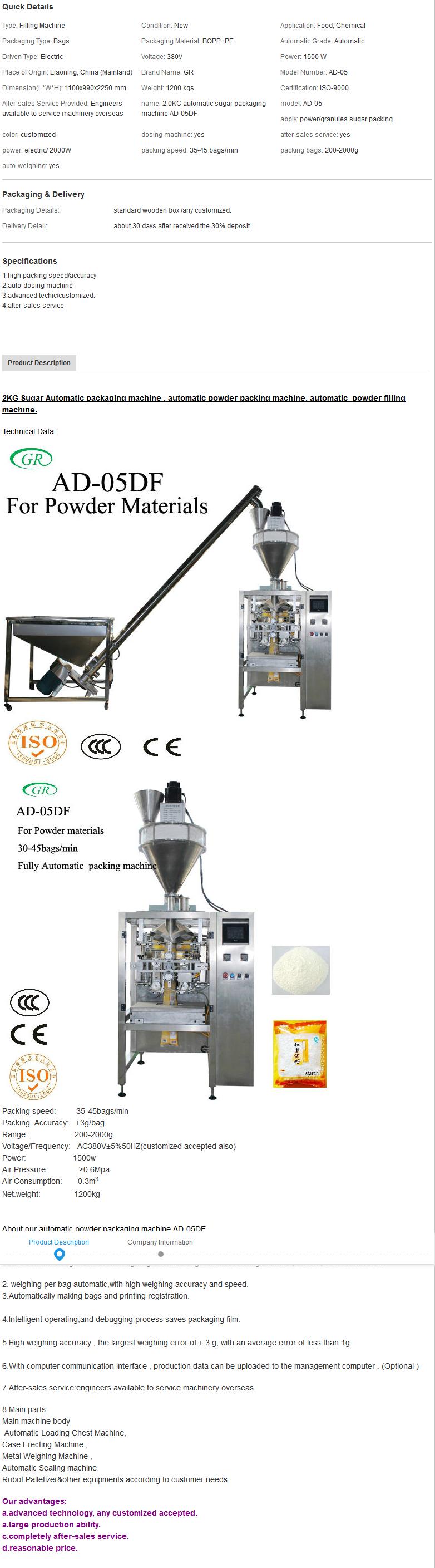 2KG automatic sugar packaging machine AD-05