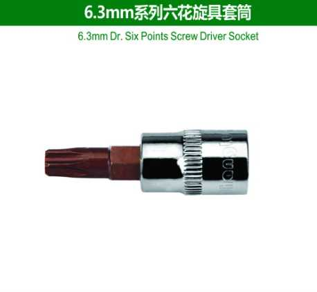 6.3mm Dr. Six Points Screw Driver Socket