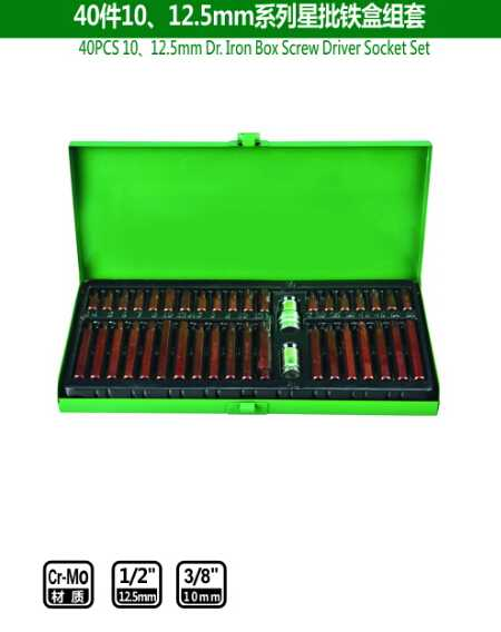 40PCS 10、12.5mm Dr.Iron Screw Driver Socket Set