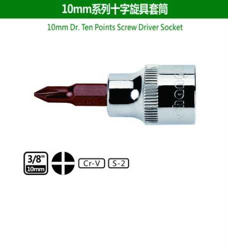 10mm Dr. Ten Points Screw Driver Socket