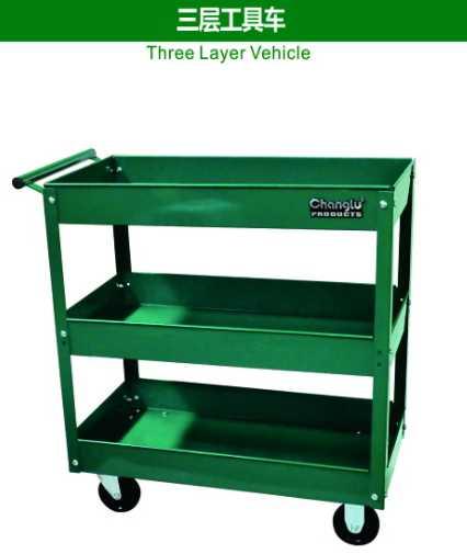 Three Layer Vehicle