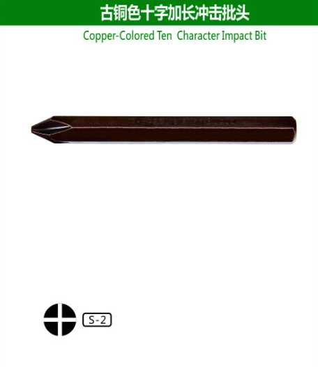 Copper-Colored Ten Character Impact Bit