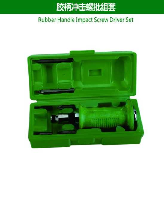 Rubber Handle Impact Screw Driver Set