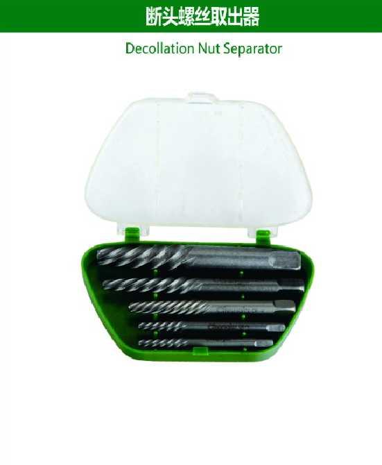 Decollation Nut Separator