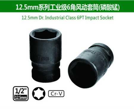 12.5mm Dr.Industrial Class 6PT Impact Socket
