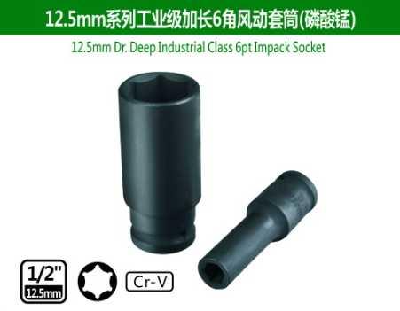 Dr.Deep Industrial Class 6pt Impact Socket