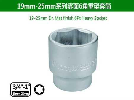 19-25mm Dr.Mat finish 6Pt Heavy Socket