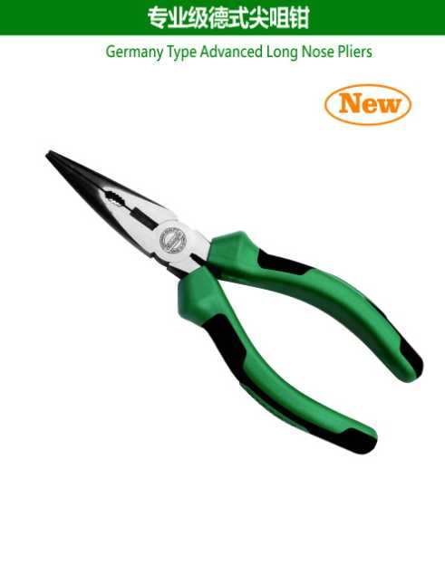 Germany Type Advanced Long Nose Pliers