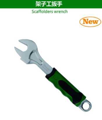 Scaffolders wrench