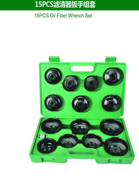 15PCS Oil Filter Wrench Set