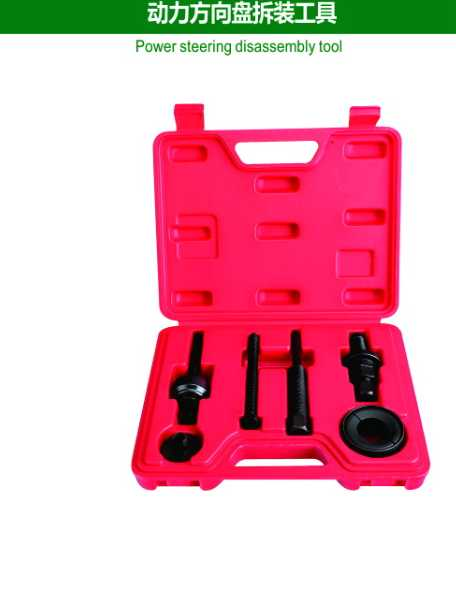 Power steering disassembly tool