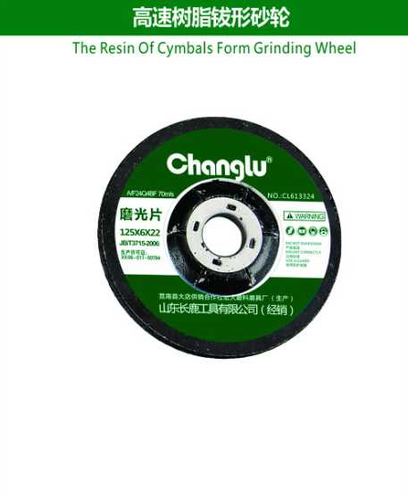 The Resin Of Cymbals Form Grinding Wheel