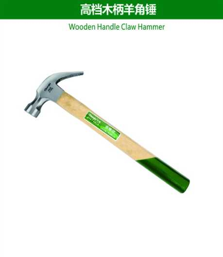 Wooden Handle Claw Hammer