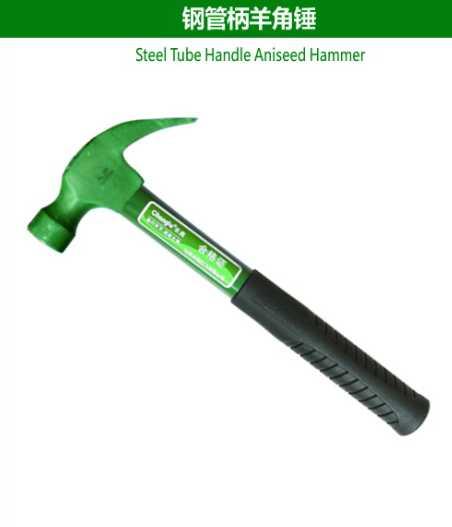 Steel Tube Handle Aniseed Hammer