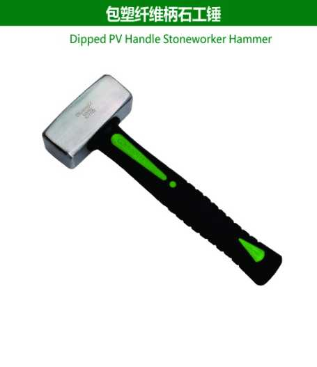 Dipped PV Handle Stoneworker Hammer