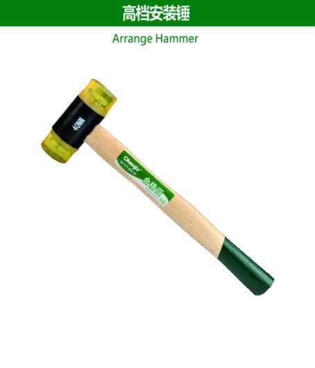Arrange Hammer