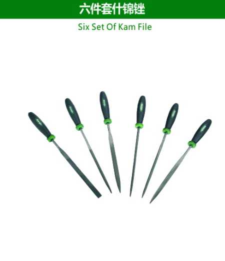 Six Set Of Kam File