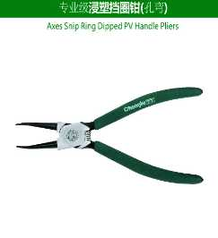 Axes Snip Ring Dipped PV Handle Pliers