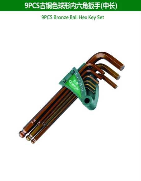 9PCS Bronze Type Hex Key Set