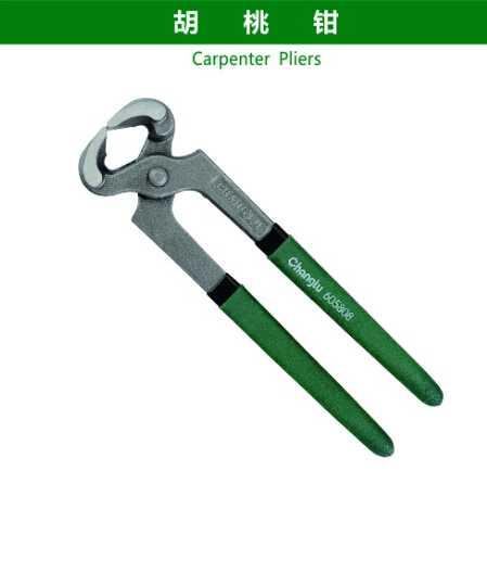 Carpenter Pliers