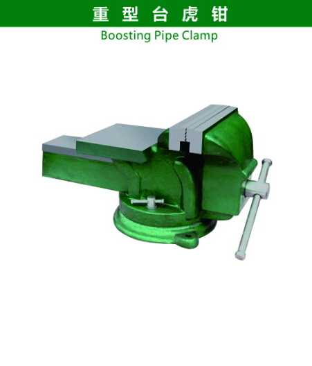 Boosting Pipe Clamp