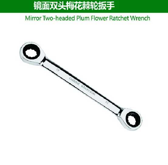 Mirror Two-head Plum Flower Ratchet Wrench