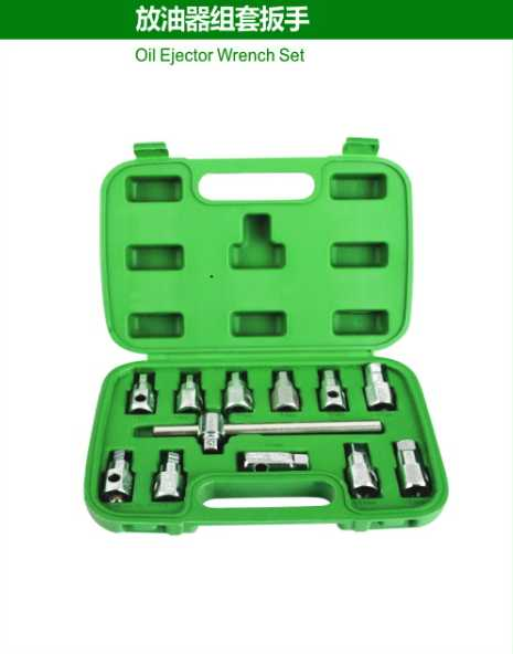 Oil Ejector Wrench Set