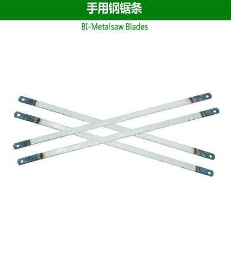 BI-Metalsaw Blades