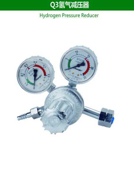 Hydrogen Pressure Reducer