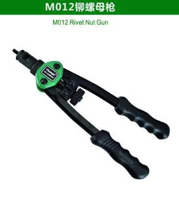 M012 Rivet Nut Gun