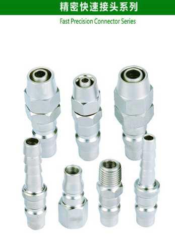 Fast Precision Connector Series