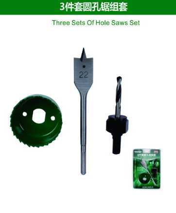 Three Sets Of Hole Saws Set