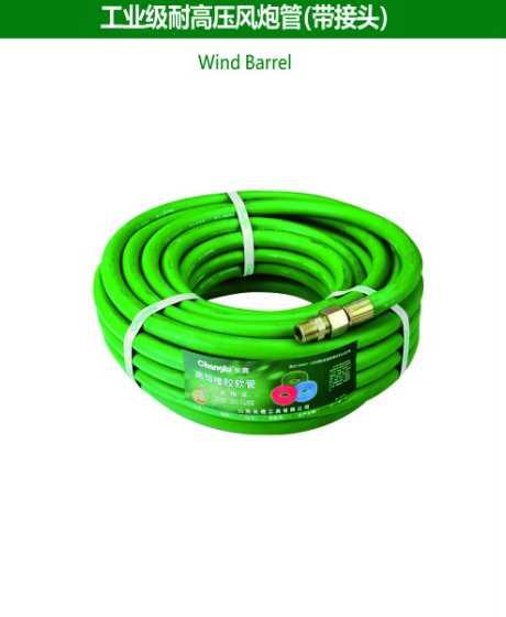 Wind Barrrel