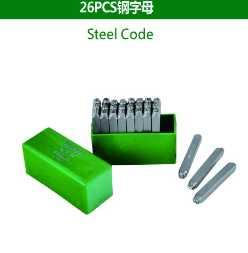 Steel Code