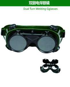 Dual Turn Welding Glasses