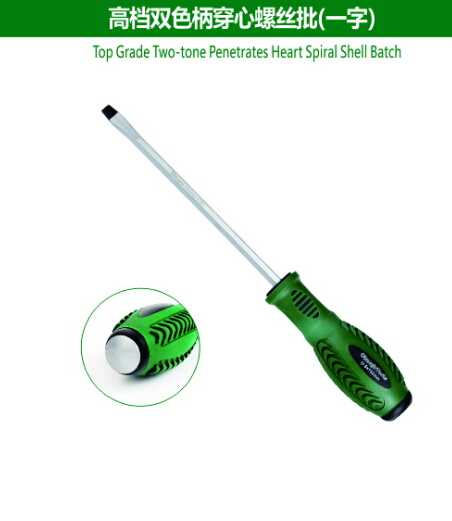 Top Grade Two-tone Penetrates Heart Spiral Shell Batch