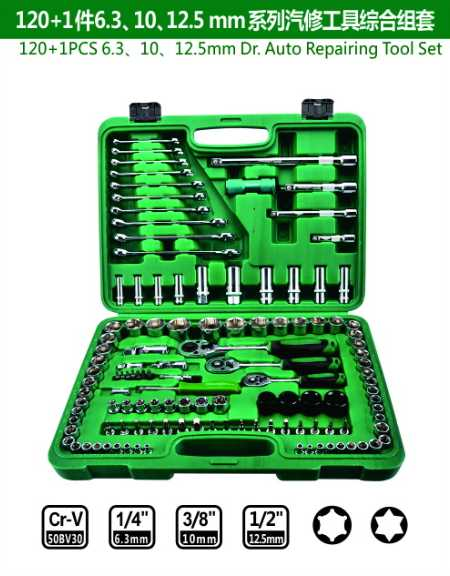 120+1PCS6.3、10、12.5mm Dr.Auto Repairing Tool Set