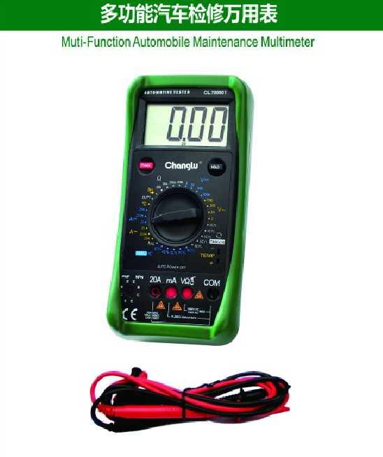 Muti-Function Automobile Maintenance Multimeter
