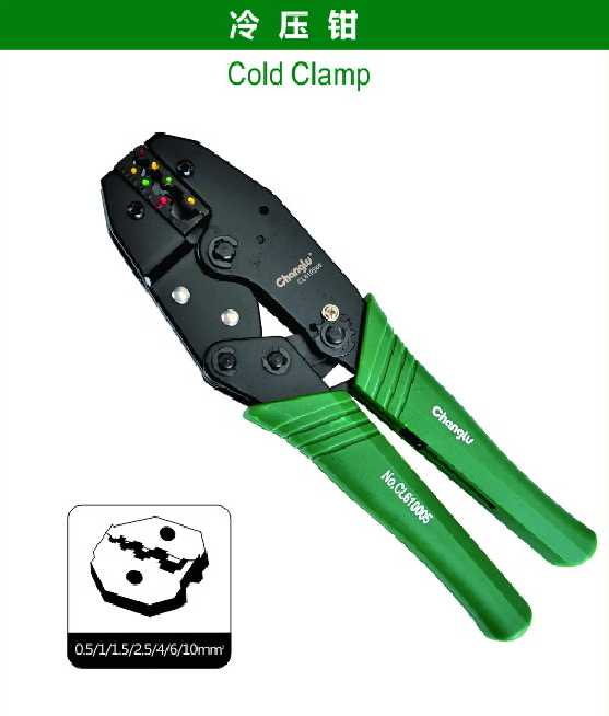 Cold Clamp