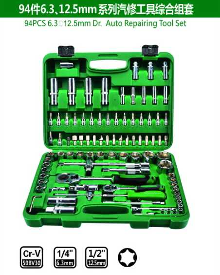 94PCS6.3、12.5mm Dr.Auto Repairing Tool Set