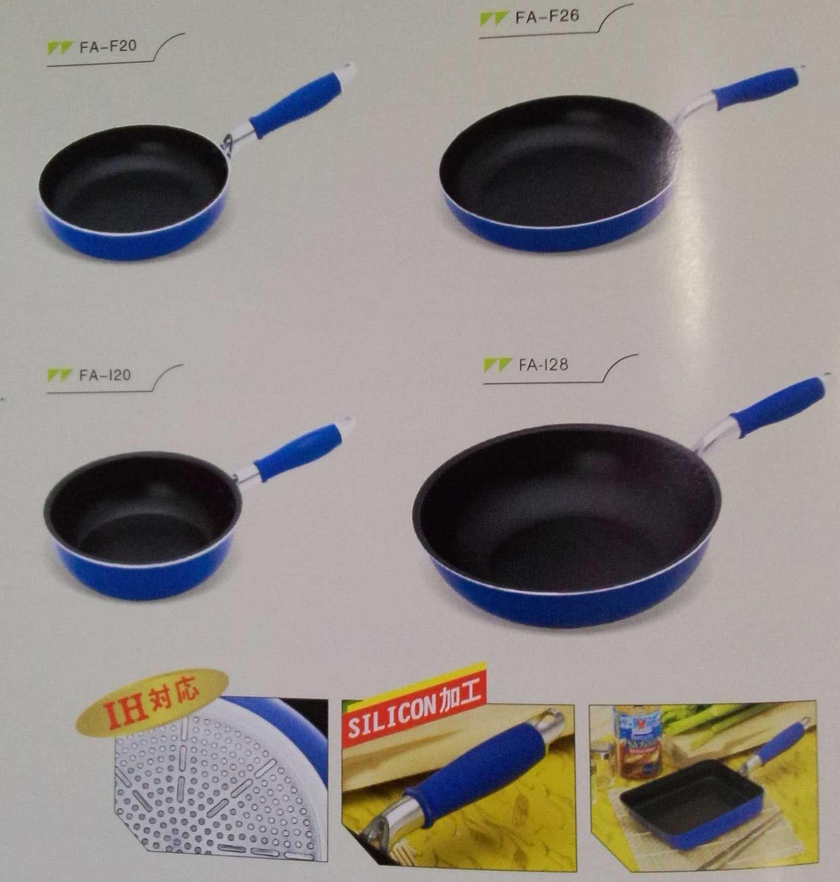 Xinri Fry Pan Series