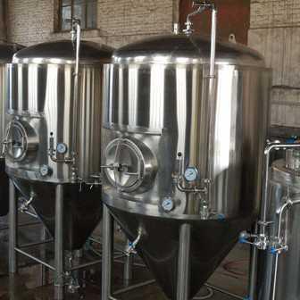 Customized Beer Fermenter