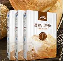 China supplier provide top bread flour / wheat flour .