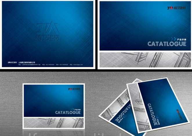 Brand New custom cheap catalogue full color book printing