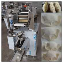 WX-300 Dumpling making machine