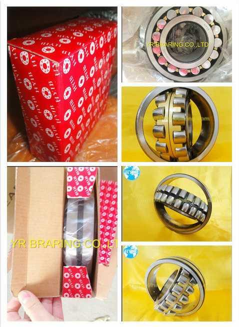 Spherical roller bearing 22212