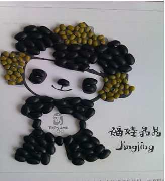 Black Kidney Bean(2010 crop.hps, Heilongjiang origin)