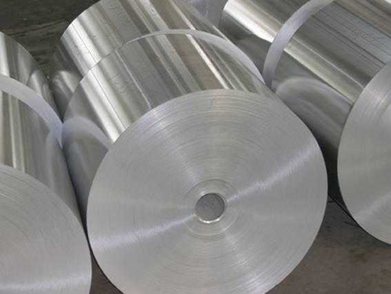aluminum strips for deep drawing products